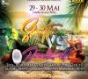LA « TURN UP  » SAMEDI 18 MAI AU W CLUB BY CIROC – Soiree Guadeloupe 18 MAI